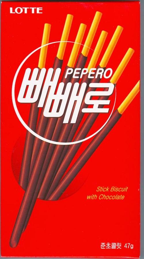 pepero