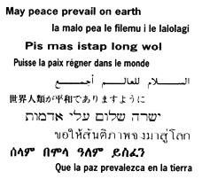 peacelanguages